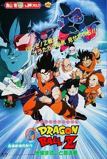 Dragon Ball Z: La super batalla <br><span class='font12 dBlock'><i>(Doragon Bôru Z 3: Chikyû marugoto chô kessen (Tree of Might The Super Battle in the World) )</i></span>