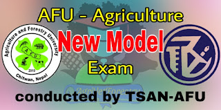 All nepal exam, AFU model exam, AFU ag new model exam, AFU 120 model exam question, afu new model exam question answer set.