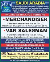 NADEC Company Job Requirement - Saudi Arabia