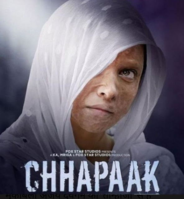 Chhapak movie 2019
