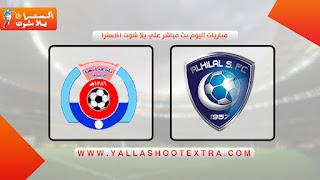 نتيجة مباراة الهلال وأبها  yalla shoot extra يلا شوت اكسترا اليوم 23-08-2019 في الدوري السعودي