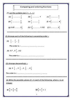 حمل مذكرة تدريبات ماث رائعة للصف الخامس الابتدائي الترم الاول لمدرسة دلتا للغات