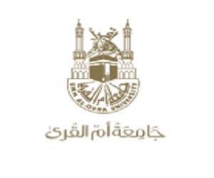 اعلان توظيف بجامعة أم القرى (معهد البحوث والدراسات الاستشارية)