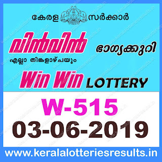 "Keralalotteriesresults.in, ""kerala lottery result 3 6 2019 Win Win W 515"", kerala lottery result 3-6-2019, win win lottery results, kerala lottery result today win win, win win lottery result, kerala lottery result win win today, kerala lottery win win today result, win winkerala lottery result, win win lottery W 515 results 3-6-2019, win win lottery w-515, live win win lottery W-515, 3.6.2019, win win lottery, kerala lottery today result win win, win win lottery (W-515) 03/06/2019, today win win lottery result, win win lottery today result 3-6-2019, win win lottery results today 3 6 2019, kerala lottery result 03.06.2019 win-win lottery w 515, win win lottery, win win lottery today result, win win lottery result yesterday, winwin lottery w-515, win win lottery 3.6.2019 today kerala lottery result win win, kerala lottery results today win win, win win lottery today, today lottery result win win, win win lottery result today, kerala lottery result live, kerala lottery bumper result, kerala lottery result yesterday, kerala lottery result today, kerala online lottery results, kerala lottery draw, kerala lottery results, kerala state lottery today, kerala lottare, kerala lottery result, lottery today, kerala lottery today draw result, kerala lottery online purchase, kerala lottery online buy, buy kerala lottery online, kerala lottery tomorrow prediction lucky winning guessing number, kerala lottery, kl result,  yesterday lottery results, lotteries results, keralalotteries, kerala lottery, keralalotteryresult, kerala lottery result, kerala lottery result live, kerala lottery today, kerala lottery result today, kerala lottery"