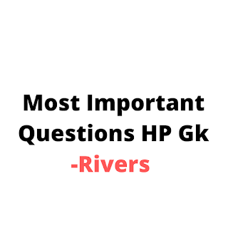 Himachal Pradesh Rivers Question Answer in Hindi