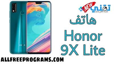 هاتف   Honor 9X Lite  : أسعار و مواصفات هاتف  Honor 9X Lite