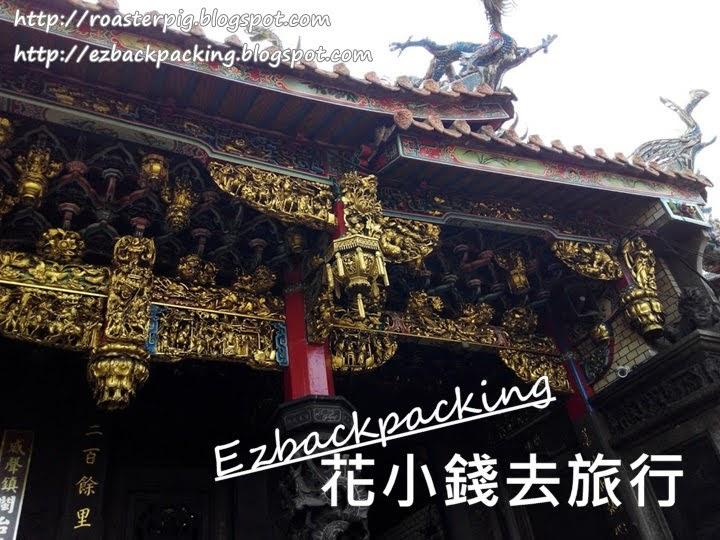 新竹城隍廟屋頂裝飾