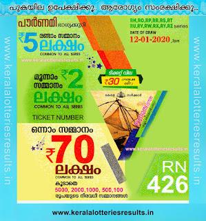 """Keralalotteriesresults.in, """"kerala lottery result 12 1 2020 pournami RN 426"""" 12th January 2020 Result, kerala lottery, kl result, yesterday lottery results, lotteries results, keralalotteries, kerala lottery, keralalotteryresult, kerala lottery result, kerala lottery result live, kerala lottery today, kerala lottery result today, kerala lottery results today, today kerala lottery result,12 1 2020, 12.1.2020, kerala lottery result 12-1-2020, pournami lottery results, kerala lottery result today pournami, pournami lottery result, kerala lottery result pournami today, kerala lottery pournami today result, pournami kerala lottery result, pournami lottery RN 426 results 12-01-2020, pournami lottery RN 426, live pournami lottery RN-426, pournami lottery, 12/1/2020 kerala lottery today result pournami, pournami lottery RN-426 12/01/2020, today pournami lottery result, pournami lottery today result, pournami lottery results today, today kerala lottery result pournami, kerala lottery results today pournami, pournami lottery today, today lottery result pournami, pournami lottery result today, kerala lottery result live, kerala lottery bumper result, kerala lottery result yesterday, kerala lottery result today, kerala online lottery results, kerala lottery draw, kerala lottery results, kerala state lottery today, kerala lottare, kerala lottery result, lottery today, kerala lottery today draw result"""