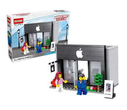 It's Not Lego!: Hsanhe 6409-2 Apple Store Modular Building Set Review