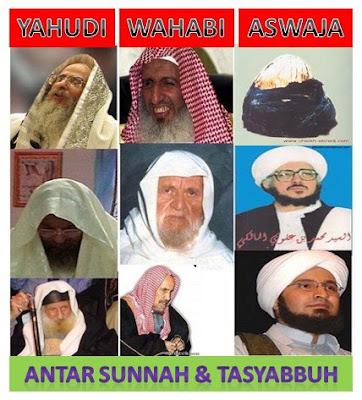 imamah ulama salafi saudi arabia
