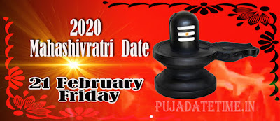 2020 Maha Shivaratri Date & Time for India