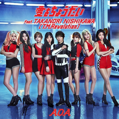 aoa 愛をちょうだい feat. Takanori Nishikawa rar, flac, zip, mp3, aac, hires
