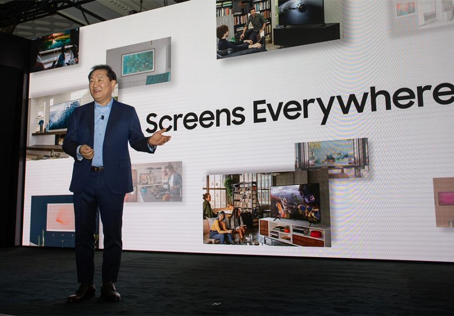 삼성전자, '삼성 퍼스트 룩 2020' 행사 개최