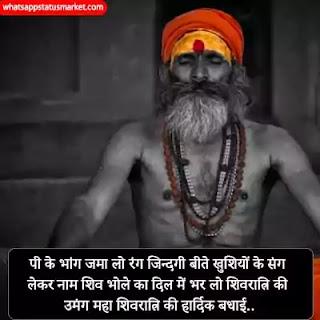 mahashivratri wallpaper download