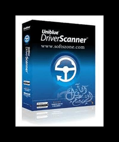 Download Uniblue Driver scanner v 4.0.14 pro?(Crack/keygen ...