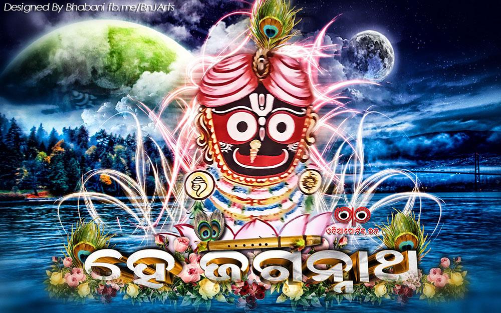 Jagannath Wallpaper For Pc