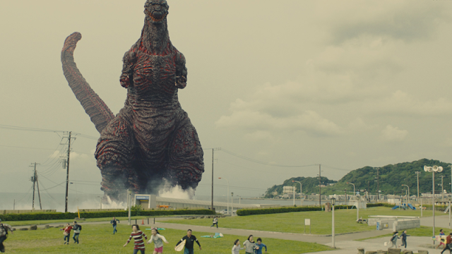 Shin Godzilla movie stills