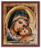 Богородица и Исус