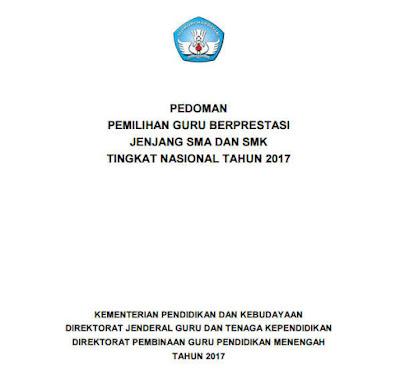 Cover Juknis Pemilihan Guru Berprestasi Jenjang SMA dan SMK Tingkat Nasional Tahun 2017