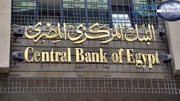 كيفية احتساب الفائدة على الشهادات البنكية الجديدة 2018