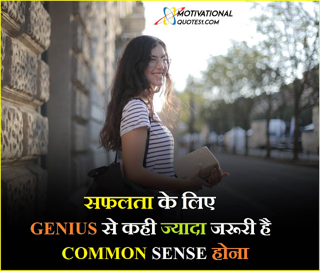 Motivational Quotes To Study Hard In Hindi, psychological rewards examples, the psychology of motivation can be best summarized as the study of, study motivation for students, motivation and online learning,