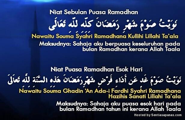 Panduan Lafaz Niat Puasa Bulan Ramadhan.jpg