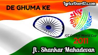 De Ghuma ke | The ICC World Cup 2011 Official Theme Song Lyrics