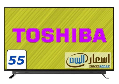 اسعار شاشات توشيبا 55 بوصة سمارت 4K في مصر