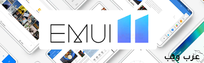"emui 11,iphone 11,huawei emui 11,android 11,emui 11 features,emui 11 p30,emui 11 p40,miui 11,emui 11 beta,iphone 11 pro,emui 11 mate 30,emui 11 huawei,emui 11 tailer,emui 11 nova 5t,emui 11 update,emui 11 feature,emui 11 honor 8x,emui 11 vs eumi 10,emui 11 launch date,huawei emui 11 news,emui 11 latest news,emui 11 release date,list of emui 11 phones,emui 11 eligible devices,iphone 11 vs,eumi 11 honor,iphone 11 camera test,emui11,11 pro,iphone 11 camera comparison,iphone 11 vs huawei,emui 10,huawei,huawei p smart,huawei p smart 2019,huawei p smart review,huawei p smart unboxing,huawei p,huawei p smart 2019 review,huawei smart,huawei p smart 2019 unboxing,huawei p smart camera,huawei review,huawei p smart vs,huawei p smart camera review,huawei p smart price,#huawei,huawei p smart 2019 uk,huawei p40,huawei p20,huawei p10,huawei p smart 2019 camera,huawei p smart 2019 english,huawei p smart 2019 fortnite,huawei p40 pro,huawei p30 pro,huawei p smart 2019 camera test,apple or huawei,huawei,huawei mate xs,huawei mate x,huawei mate xs unboxing,huawei mate 40 pro,huawei mate 40,huawei mate,huawei mate 40 pro plus,huawei mate 40 pro camera,huawei mate 40 pro unboxing,huawei mate 40 pro camera test,mate 40 pro huawei,huawei mate 40 pro official video,huawei mate 40 pro vs huawei p40 pro,huawei mate 40 pro review,huawei mate x2,huawei mate 30,mate 40 huawei,huawei updates,huawei mate xs 5g,huawei mate 30 vs,huawei mate 30 or,huawei mate 30 ml,huawei folding phone,huawei,huawei nova 5t,huawei nova 5t camera,huawei nova 5t specs,huawei nova 5t price,huawei nova 7,huawei nova 5t review,huawei nova 7i,huawei nova 7 5g,huawei nova,huawei nova 5t unboxing,huawei nova 5,huawei nova 5t pubg,huawei 5t,huawei nova 7 review,huawei nova 7i camera,huawei nova 7 5g review,huawei 5t philippines,huawei nova 7i unboxing,huawei nova 5t camera test,huawei 5t review,huawei nova 3,huawei nova ad,huawei nova 3i,huawei nova 6se,huawei nova 7 se,huawei nova 7se,honor,huawei,huawei honor 8x,huawei honor 8,huawei honor 20,huawei honor 8a,huawei honor 8 lite,huawei honor 20 pro,honor 8x,huawei honor 20 lite,huawei honor 8a black,huawei honor 8x review,huawei honor smartwatch,huawei honor magic watch,huawei honor 8x unboxing,huawei honor smartwatch 2,honor 8,huawei honor magic watch review,honor 20,huawei honor watch magic unboxing,honor watch magic vs huawei watch gt,honor 20 pro,huawei 8a,huawei honor 7s - latest honor smartphone only $110,huawei ban,honor,for honor,honor song,honor 30 pro,for honor movie,honor 30 pro plus,""honor and glory"",for honor campaign,for honor apollyon,honor 30 pro review,for honor all heroes,for honor full movie,for honor cinematic,for honor all classes,honor 30 pro unboxing,honor 30 pro plus specs,for honor all cutscenes,honor 30 pro plus review,honor 30 pro plus camera,for honor all executions,for honor all cinematics,for honor cinematic movie,honor 30 pro plus unboxing,for honor cinematic trailer"