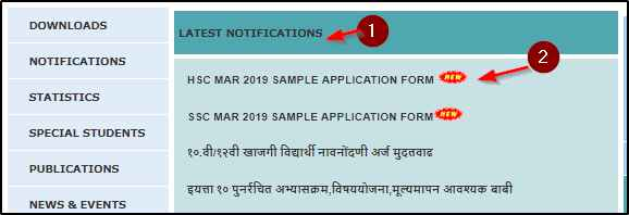 Maharashtra HSC Time Table 2019