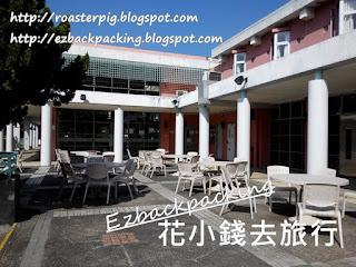 烏溪沙青年營CAFE和餐廳