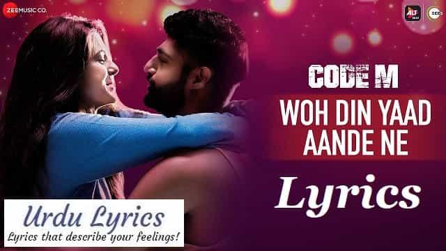 Woh Din Yaad Aande Ne Lyrics - Piyush Mehroliyaa & Shreya Jain