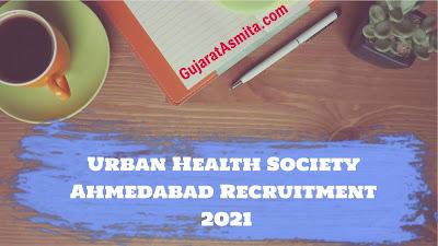 Urban Health Society Ahmedabad Recruitment 2021 For Pharmacist