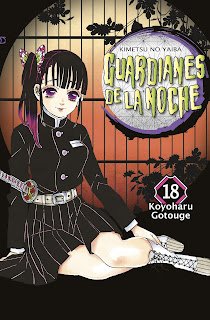 Reseña de Guardianes de la Noche (Kimetsu no Yaiba) vols. 17 y 18 de Koyoharu Gotouge.