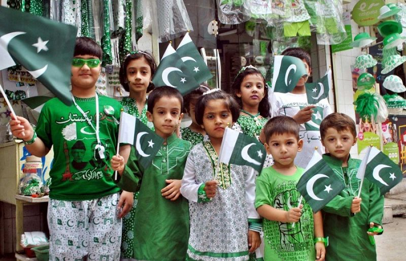 Independence Day Pakistan 14th August 2019