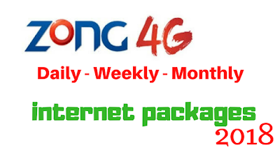 Zong 4G internet Packages - Zong Daily, Weekly and Monthly Data Packages
