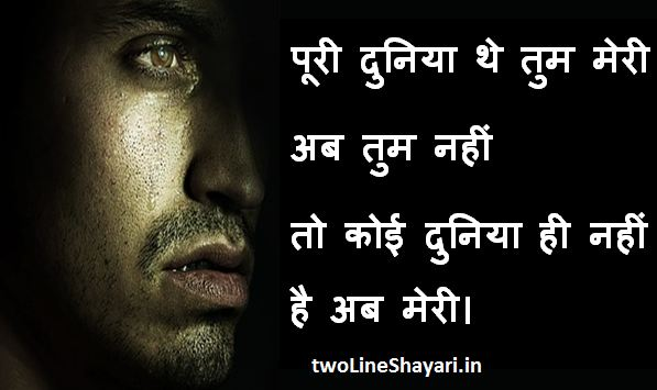 judai shayari images, judai shayari images in hindi