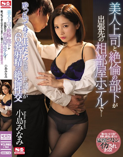 SSNI-718 A Beautiful Boss And A Subordinate Of Uncertainty Are In A Shared Room Hotel On A Business Trip Destination ....