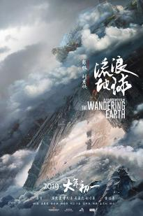 Watch The Wandering Earth Online Free 2019 Putlocker