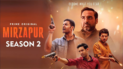 Mirzapur season 2 Download leaked by TamilRockers