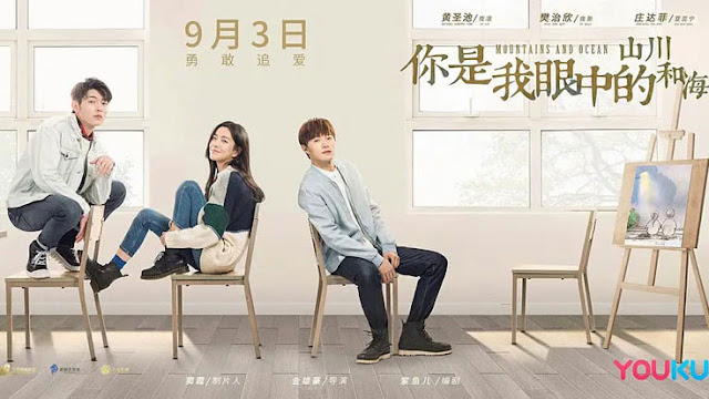 Download Drama Cina Mountains and Ocean Batch Subtitle Indonesia
