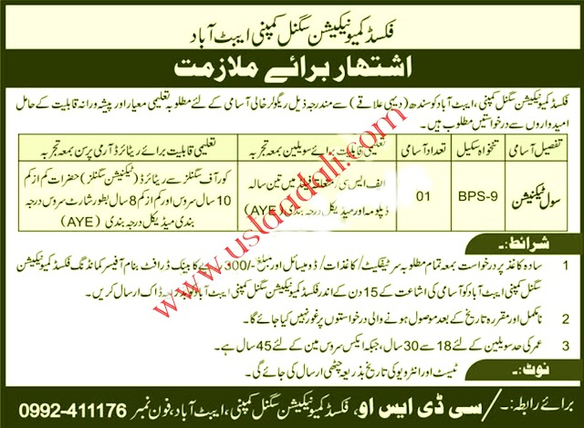 Jobs In Pak Army 2021 - APPLY NOW