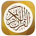 تنزيل Golden Quran APK مجاناً