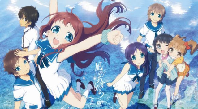 Nagi no Asukara ( A Lull in the Sea) - Top Fantasy School Anime List