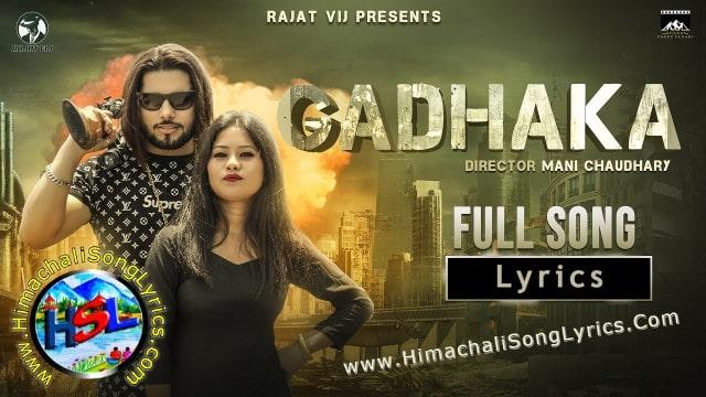 Gadhaka Song Lyrics - Rajat Vij