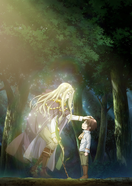 """Hachi-nan tte, Sore wa Nai deshou!""( The 8th son? Are you kidding me?) New key visual"
