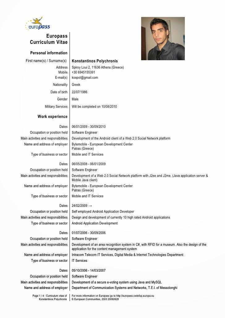 European Resume