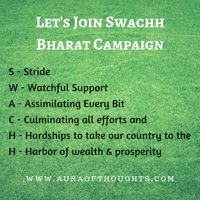 Swachh Bharat campaign - AuraOfThoughts