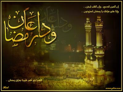 صور صور عن اخر رمضان 2019 صور عن العشر الاواخر new_1436886324_144.j