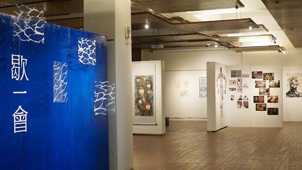 大葉大學設藝季展覽 「歇一會」激發新想法